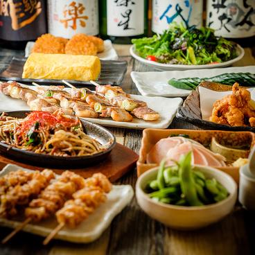 伝説の串 新時代 京王八王子店のおすすめ料理1