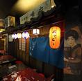 近隣のお店には無い、珍しい日本酒が盛りだくさん☆昭和レトロな雰囲気で普通の居酒屋メニューを筆頭に大将手作り一品料理が豊富な開放感溢れる大衆居酒屋です。 個室も完備してありますので様々なシーンにご対応できます!