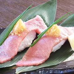 大トロ炙り寿司/上赤身炙り寿司