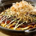 料理メニュー写真【静岡】ご当地お好み。遠州焼き