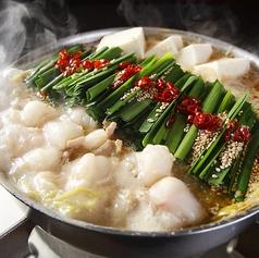 もつ鍋 うさぎ 金沢駅前店のおすすめ料理1
