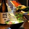 かじゅある日本料理 はるかのおすすめポイント2