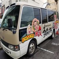 10名様から受付!刈谷で無料送迎バス有の居酒屋なら☆