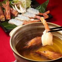 料理メニュー写真赤海老しゃぶしゃぶ