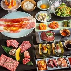 肉のすだく商店 JR奈良駅前店のおすすめ料理1
