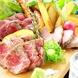 質のいいお肉を原価度外視