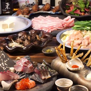 博多 酒佳蔵のおすすめ料理1