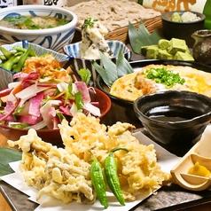 虎の門 福禄寿蕎麦のおすすめ料理1