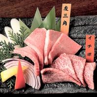 極上の肉質、最高の霜降り肉!【渋谷 焼肉】