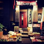 イタリアンバジル 薬院店の雰囲気3