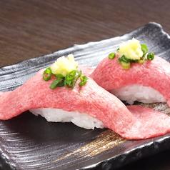 特選タン寿司/特選タン炙り寿司