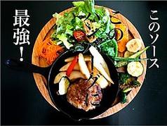 ブランド豚美濃けんとん使用岐阜県産豚100%ハンバーグ