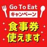 池袋東口 肉寿司のおすすめポイント2