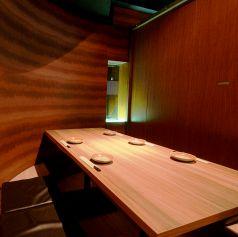 【5・6名様個室】全席完全個室居酒屋■かりん