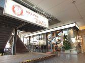 ワイン スタンド バジル クイーンズスクエア横浜の詳細