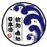 粋酔鮮魚店 源気丸 駒込店のロゴ
