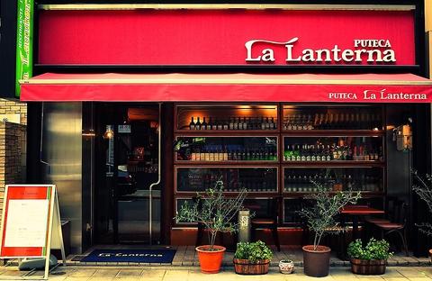 イタリア人オーナーがやっている本格イタリアン。TV、雑誌でも話題の店。