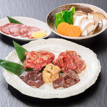 大東園 岡崎店のおすすめ料理1