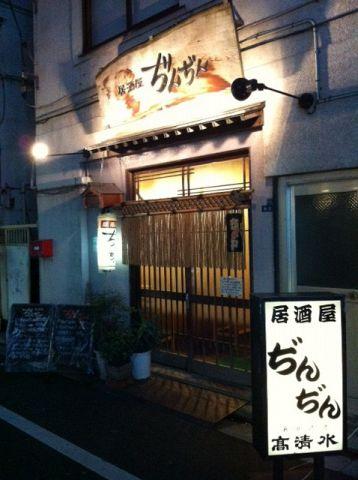 お母さん手作りの日替わり大皿料理と、銚子直送の新鮮な魚が楽しめる家庭的な居酒屋。