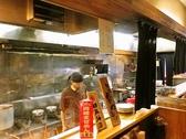 三河ラーメン日本晴れの雰囲気2