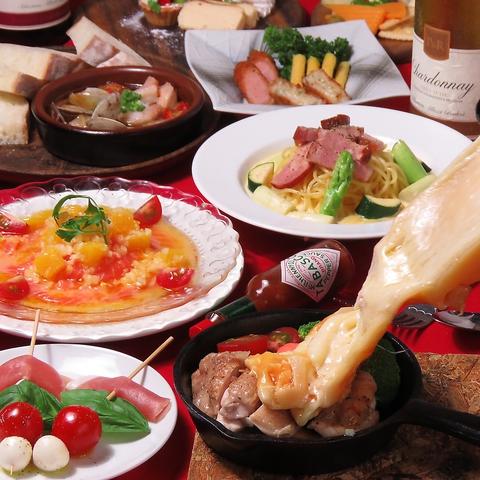 ★迷ったらコレ!★北海道産ラクレットチーズコース120分プレミアム飲放題付4500円