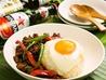 アジアンキッチン ワイガヤのおすすめポイント3