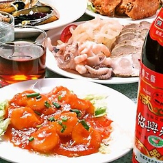 居酒屋 州 麹町のおすすめ料理1