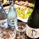 飲み放題コースにも人気の日本酒のご用意があり!