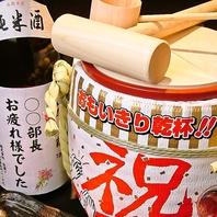 地酒・本格焼酎もOK!全品食放・飲放2.5H4500円♪