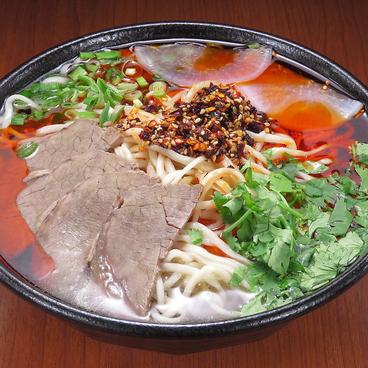耶曼牛肉麺のおすすめ料理1