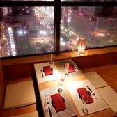 29○ TOKYO ニクマル・トウキョウ すすきの店の雰囲気2