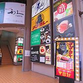 ゴーゴーカレー 仙台 一番町スタジアムの雰囲気3