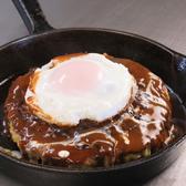お好み焼き鉄板焼き BochiBochi ボチボチのおすすめ料理2