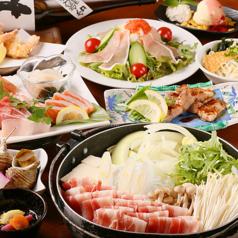 宴や 紀らくのおすすめ料理1