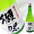 獺祭50 純米大吟醸