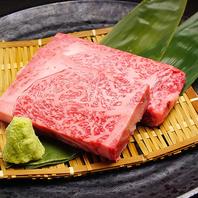 厳選された■肉・魚のこだわり■産地直送・鮮度抜群