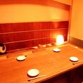 【1階完全個室】4名様~最大6名様までご利用いただけます。接待や家族でのお食事にも最適なお席です。