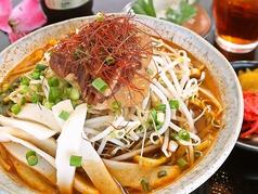 はなきなぁ~のおすすめ料理2