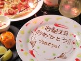 fresh bar White Snow ホワイトスノウ cafe&bar 愛媛のグルメ