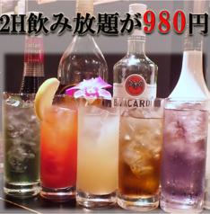 昭和大衆酒場てくてく屋の特集写真