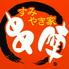 串陣 福生店のロゴ