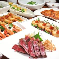 多酒多菜 遊膳 ゆうぜんのおすすめ料理1