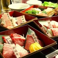 A5仙台牛&米沢牛も食放プレミアム130品90分食飲放題!