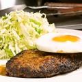 料理メニュー写真鉄板焼きハンバーグ