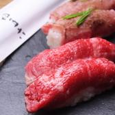 四五六 其の弐のおすすめ料理3