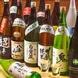 【日本酒】北海道の地酒を取り揃え◎飲み放題ございます