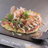 お好み焼き鉄板焼き BochiBochi ボチボチのおすすめ料理3