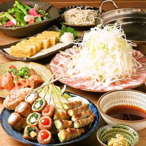 【11/1〜2H飲み放題付】名物!豚しゃぶ鍋、やさい巻き串など 全9品のリーズナブルコース!