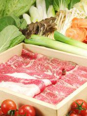 温野菜 おもろまち駅前店の特集写真