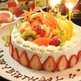 コースのデザートをメッセージ入りのデザート盛合せにしたり、ホールケーキ(別料金)をご用意することもできます。